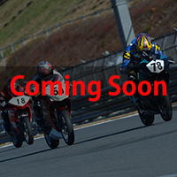 CBR250Coming Soon